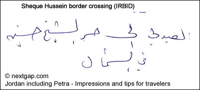 """""""Sheque Hussein border crossing"""" in Arabic. If you tend to exit there, you can print this and show around."""